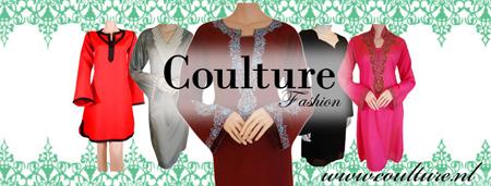 Moslima links shops on line for Islamitische sportkleding vrouwen